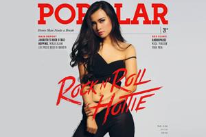Popular Magazine July 2015