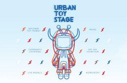 Urban Toy Stage 2017 Thumbnail