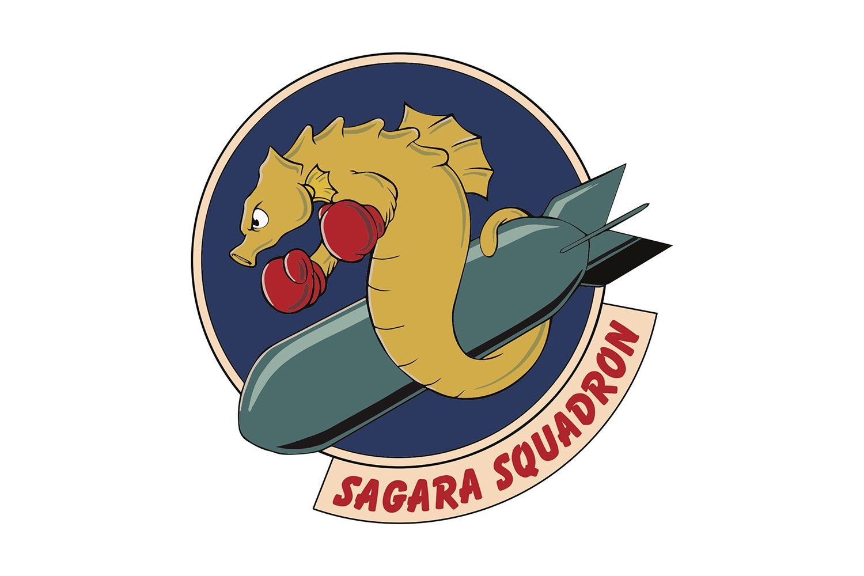 Sagara Neighbourlist Nov 2017 – 3