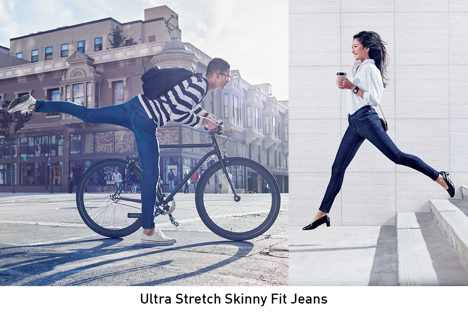 Uniqlo Ultra Stretch Skinny Jeans_Neighbourlist