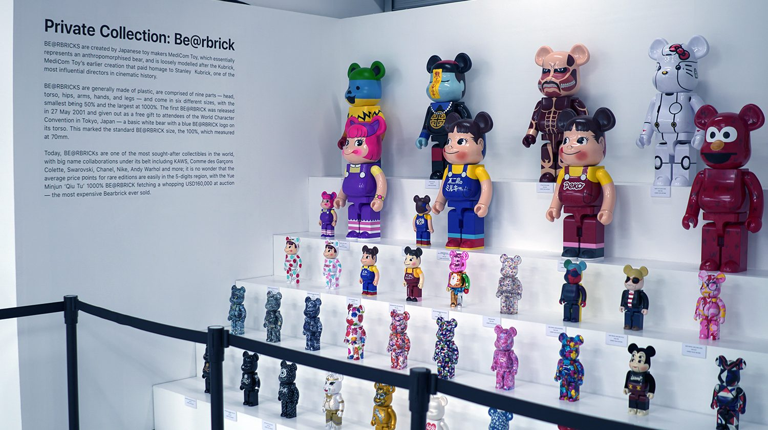 Culture Cartel Toys Bearbrick 1 by Neighbourlist
